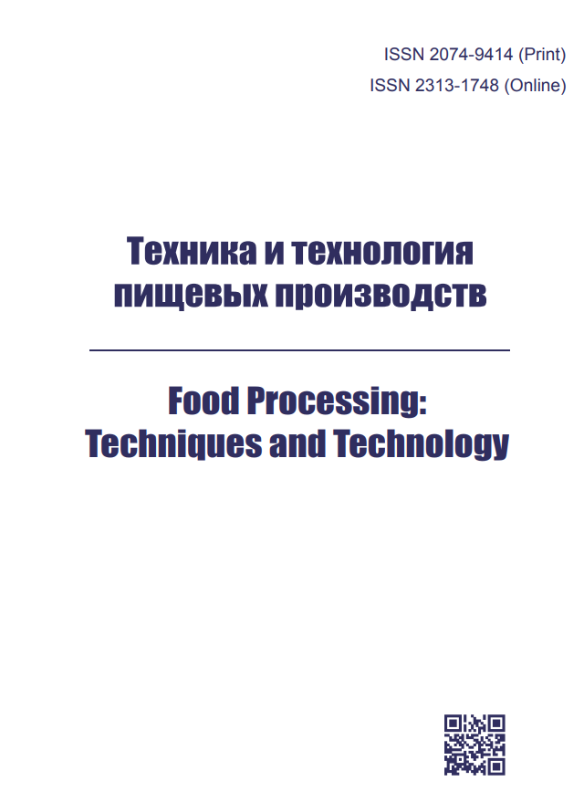 Food Processing: Techniques and Technology