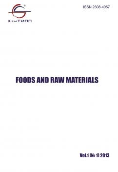 Foods and Raw Materials